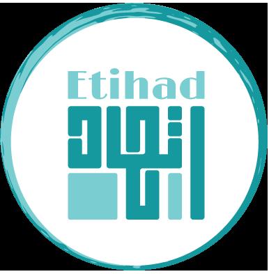Etihad Comunity